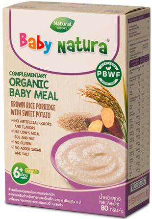 Best organic baby cereal brown rice - fortified with iron