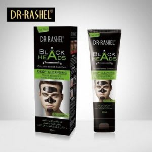 BEST CHEAP PEEL OFF MASK FOR MEN