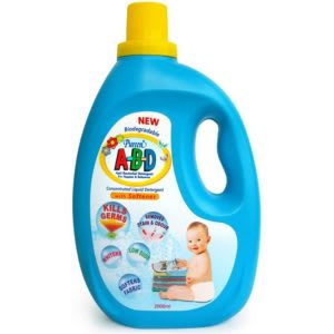 10 Best Laundry Detergents In Malaysia 2019 Price Amp Brands