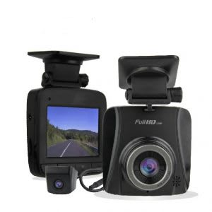 Best dash cam with car backup camera and motion detection