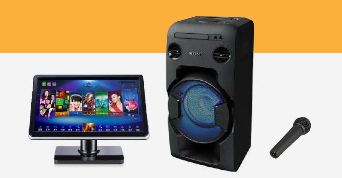 karaoke system set