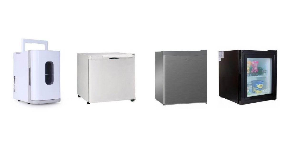 mini fridge 1.7 cu