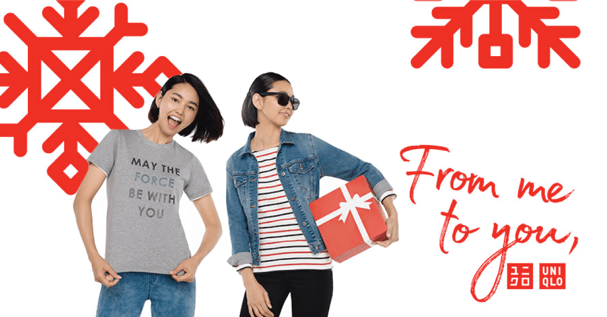 15647f9ae8 Get a free Christmas gift box when you shop at UNIQLO s online store!