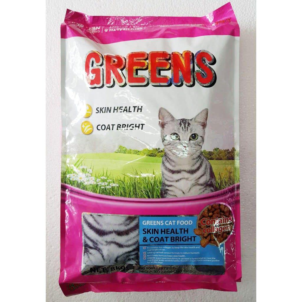 8 Makanan Kucing Terbaik Yang Sedap Berkhasiat Di Malaysia 2020