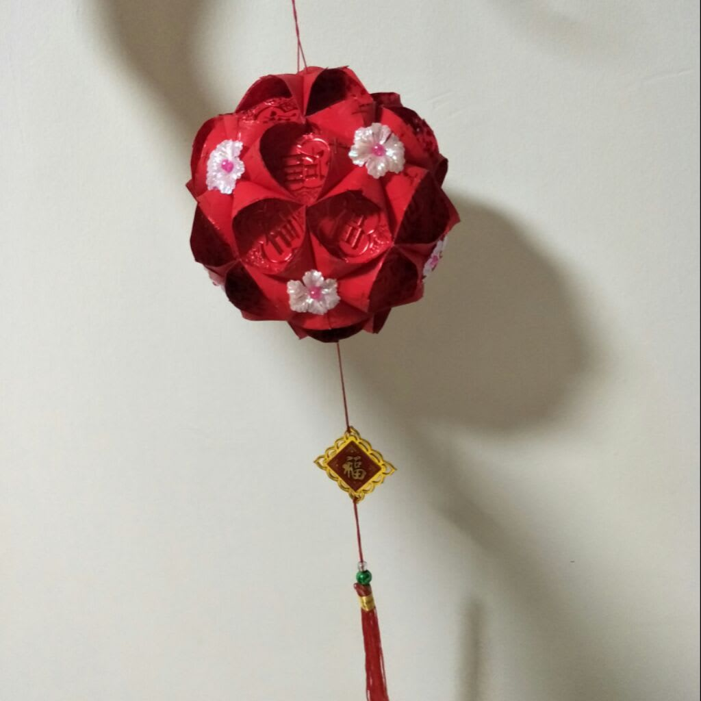 25 Chinese New Year Decorations You Can Buy Online in ...