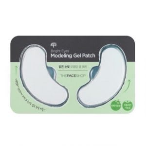 Best under eye mask pads