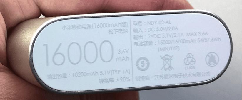 Pilih sesuai dengan kapasitas bateraismartphone